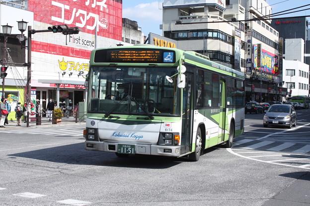 国際興業バス 6174号車