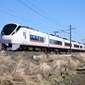 Photos: E657系K10編成 26M 特急スーパーひたち26号 上野行