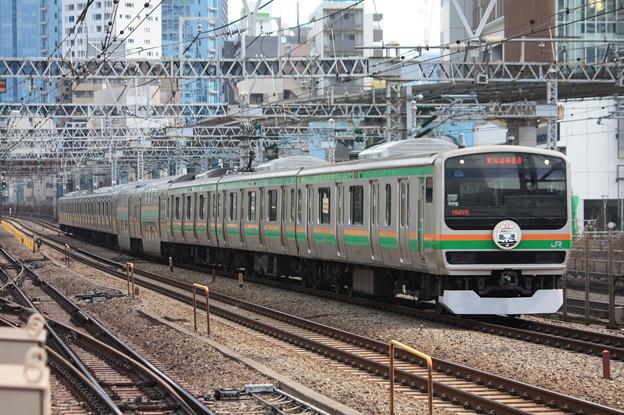 Photos: E231系1000番台U507編成 上野東京ライン開業記念ヘッドマーク (6)
