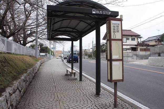 茨城交通 バス停 歴史館・偕楽園入口