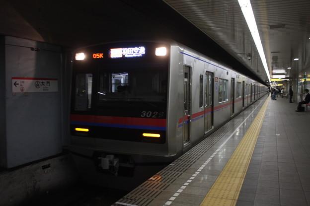京成3000形