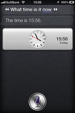 Siriに英語で時間を聞いてみた