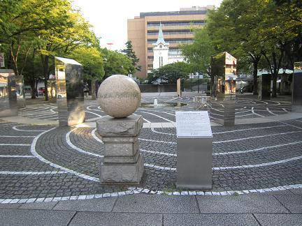 日米和親条約締結の地碑