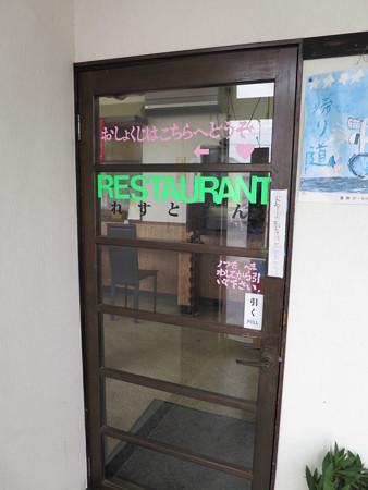 まんまや食堂 店舗入口