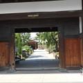 Photos: 蕨市 三学院