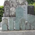 写真: 岩槻区 正蔵院の板碑
