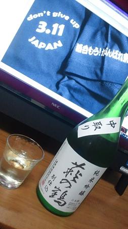 萩の鶴純米吟醸中取り別仕込