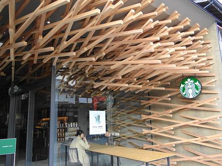 太宰府:ユニークな喫茶店