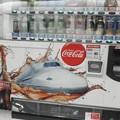 コーラ自販機