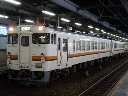 DC48-6810