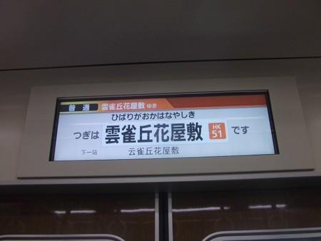 10-LCD