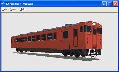 DC48_orange