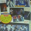 写真: KinKi、テレビジョンその2☆