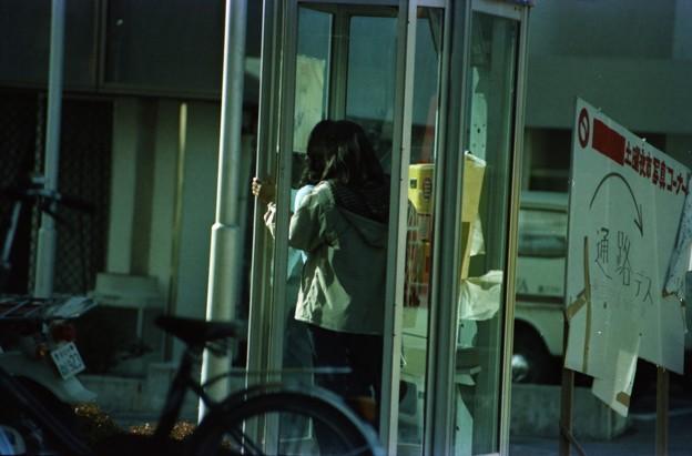 Photos: 公衆電話ボックス