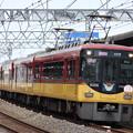 京阪8000系 快速特急「洛楽」鞍馬貴船連絡
