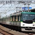 京阪6000系 快速急行 比叡山連絡