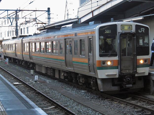 豊橋駅1番線