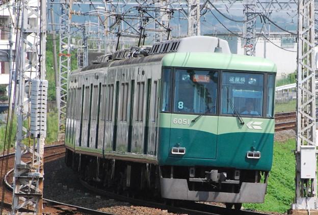 2008_0907_103708AAT 6001F