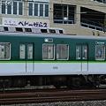 Photos: 2009_1115_091115T 6006F