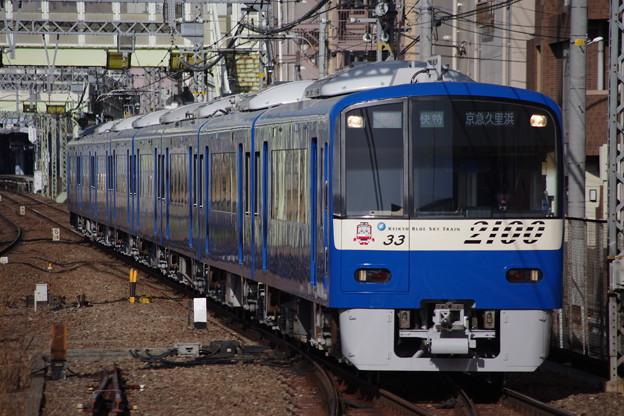 IMGP9265