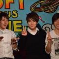 2015/03/14 SILK EROMEN 目指せ監督!? シルク企画会議