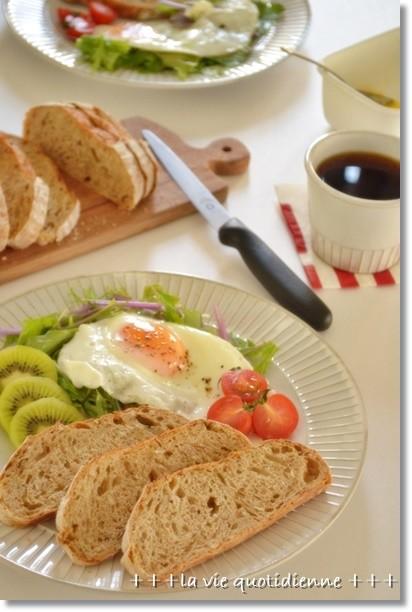 カンパーニュde朝食
