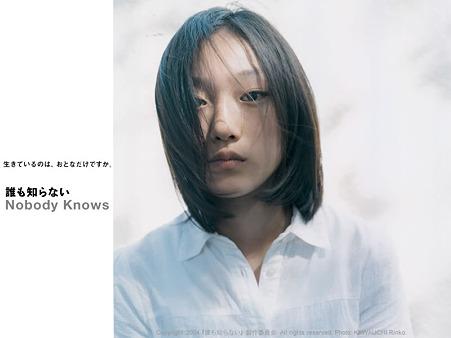 韓英恵の画像 p1_21