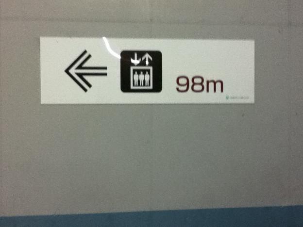 京王線分倍河原駅 エレベーターまであとなんメートル