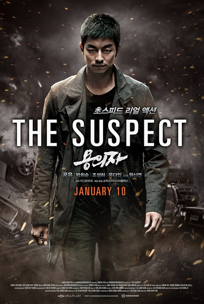 嫌疑犯 The.Suspect.2013.BluRay.1080p
