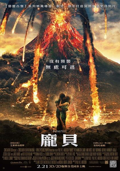 庞贝末日 Pompeii.2014.BluRay.1080p