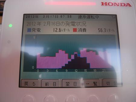 RIMG1379_convert_20120217080203