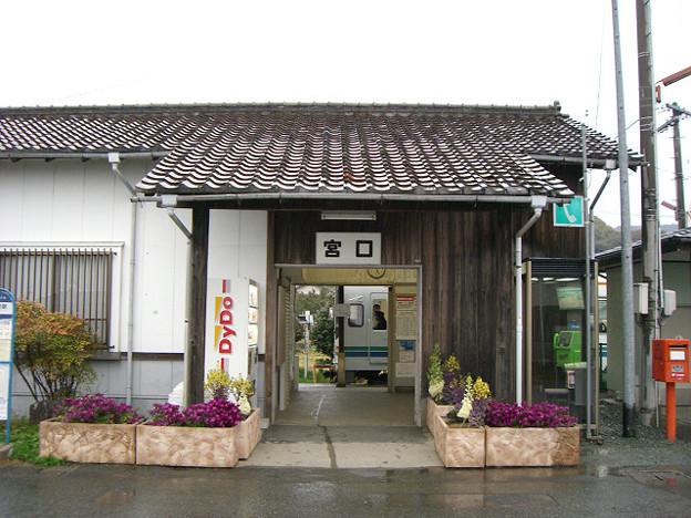 r0444_宮口駅_静岡県浜松市_天竜浜名湖鉄道