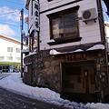 Photos: s3610_野沢温泉_横落の湯