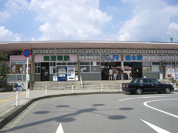 r9690_橋本駅_和歌山県橋本市_JR西・南海