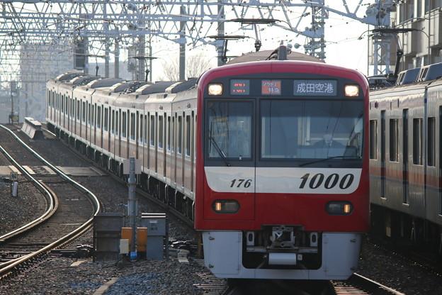 京急新1000形 1169F