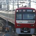 写真: 京急新1000形 1169F