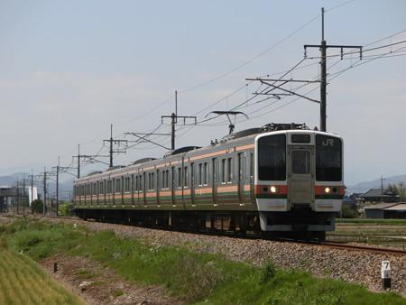 CIMG9103