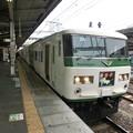 Photos: 踊り子161号(我孫子駅)