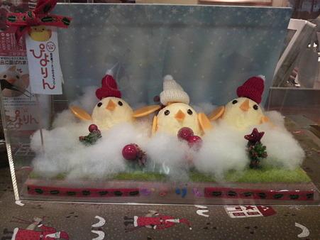 ぴよりん クリスマス