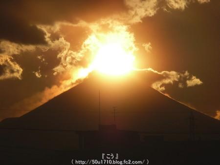 150310-ダイヤモンド富士 (18)