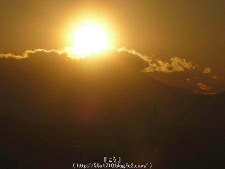 150311-マリンタワー(ダイヤモンド富士) (20)