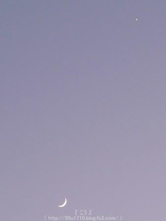150521-お月さん (11)