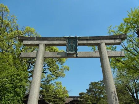 豊国神社鳥居