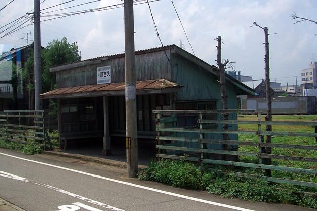 Photos: 万葉線、新吉久駅