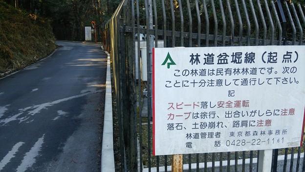 林道盆堀線(起点)