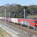 貨物列車2092 (EH500-27)