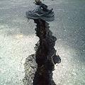写真: 足がすくむひび割れ #十津川