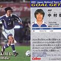 写真: Jリーグチップス2001G-05中村俊輔(横浜Fマリノス)