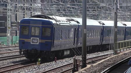 S1450058