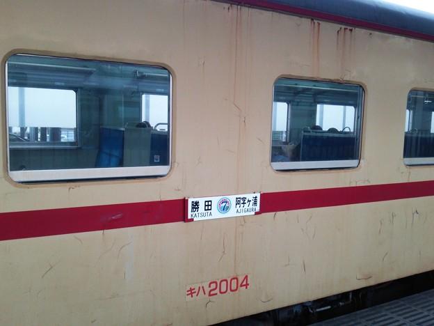 写真: キハ2004